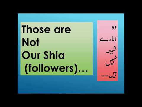 Those are not our shia (Followers) Hadith -Urdu