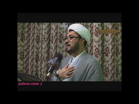 What does the wisdom (Marifat) of Imam mean? -Urdu