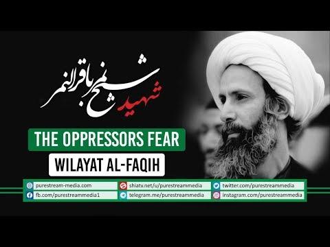 The Oppressors Fear Wilayat al-Faqih   Shaheed Shaykh Nimr al-Nimr   Arabic Sub English