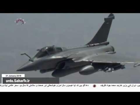 [01Jan2019] شام میں داعش کے ٹھکانے پر عراقی فضائیہ کا حملہ  - Urdu