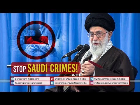 Stop Saudi Crimes!   Leader of the Muslim Ummah   Farsi Sub English
