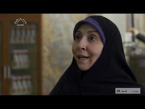[ Drama Serial ] ہمدرد- Episode 29 | SaharTv - Urdu