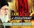 I am a Revolutionary | Islamic Nasheed | Farsi Sub English