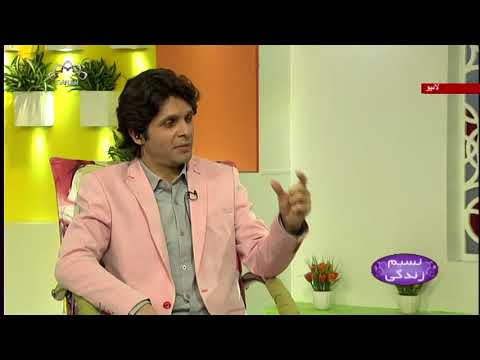 [ جگر کی چربی کا علاج  [ نسیم زندگی - SaharTv -Urdu