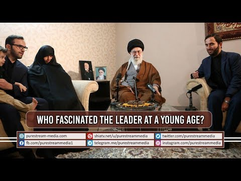 Who Fascinated the Leader at a Young Age? | Farsi Sub English