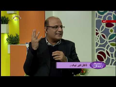 [Naseem-e-Zindgi] -دل کی بیماریاں اور ان کا علاج - Urdu