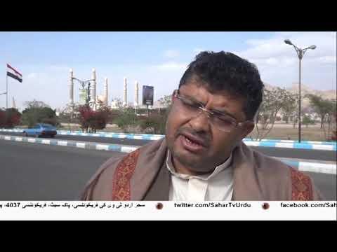 [18Jan2019] یمن: الحدیدہ پر سعودی اتحاد کے حملے میں یمنی شہریوں کا جانی �