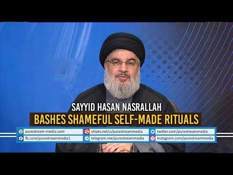 Sayyid Hasan Nasrallah Bashes Shameful Self-Made Rituals   Arabic Sub English