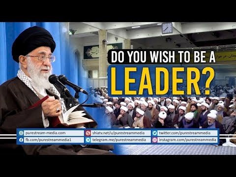 Do you wish to be a LEADER? | Leader of the Muslim Ummah | Farsi Sub English