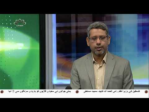 [30Jan2019] امریکی انٹیلی جینس نے ایران کے بارے میں ٹرمپ ... - Urdu