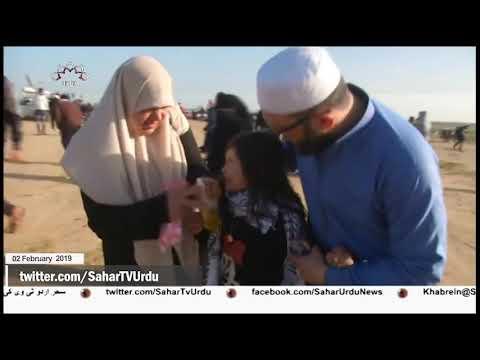 [02Feb2019] صیہونی فوجیوں کی فائرنگ، 32 فلسطینی زخمی - Urdu