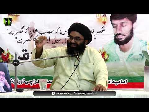 [Lecture 3] FAMILY COUNSELING | H.I Kazim Abbas - Urdu