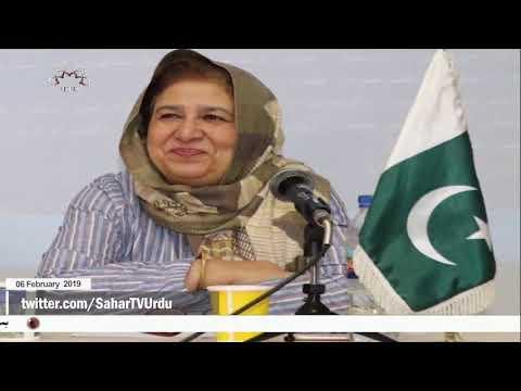 [09Feb2019] اسلام آباد اور تہران کے تعلقات ہمسایہ ملکوں- Urdu
