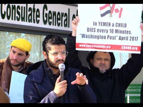 YEMENI Brother Hamza Sheban - Toronto Protest Against MBS visit to Pakistan - 16Feb2019...