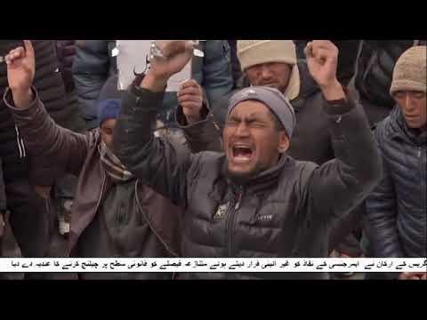 [19Feb2019] سعودی ولیعہد کے دورہ ہندوستان کے خلاف مظاہرہ  - Urdu