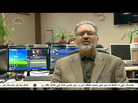 [23Feb2019] ٹرمپ کا یوٹرن، شام میں فوج باقی رکھنے کا اعلان   - Urdu
