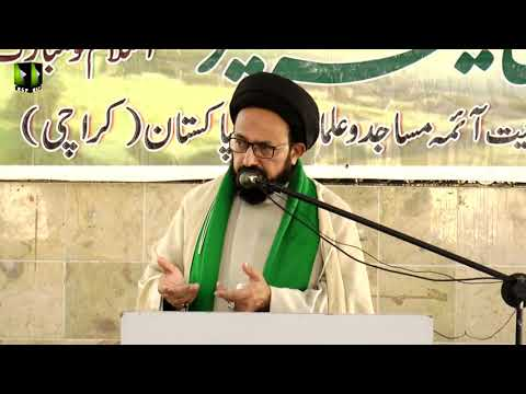 [Seminar] Seerat-e-Syeda Fatima Zehra (sa) Or Ulmaa Ka Kirdaar   H.I Sadiq Raza Taqvi - Urdu