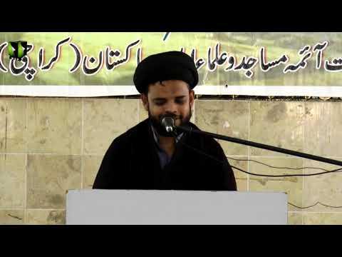 [Seminar] Seerat-e-Syeda Fatima Zehra (sa) Or Ulmaa Ka Kirdaar   Moulana Ali Anwar - Urdu