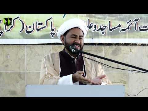[Seminar] Seerat-e-Syeda Fatima Zehra (sa) Or Ulmaa Ka Kirdaar   Moluana Yaqoob Muntazari - Urdu