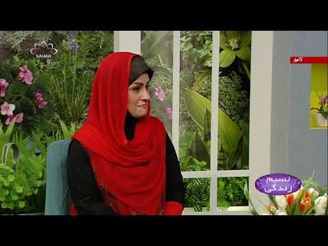 [Naseem-e-Zindig] حضرت فاطمہ(س) مثالی زوجہ اور ماں- Urdu