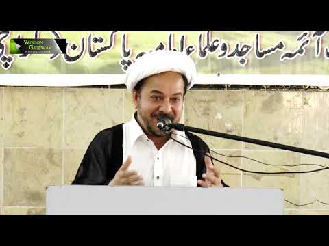 [Seminar] Seerat-e-Syeda Fatima Zehra (sa) Or Ulmaa Ka Kirdaar   Moluana Shujaat Abbas - Urdu