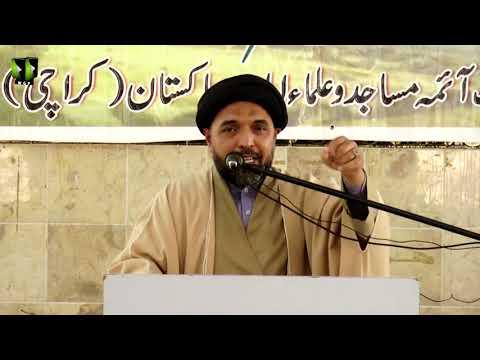 [Seminar] Seerat-e-Syeda Fatima Zehra (sa) Or Ulmaa Ka Kirdaar   Moluana Muhammad Raza - Urdu