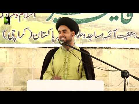 [Seminar] Seerat-e-Syeda Fatima Zehra (sa) Or Ulmaa Ka Kirdaar   Moluana Mazhar Hussain - Urdu