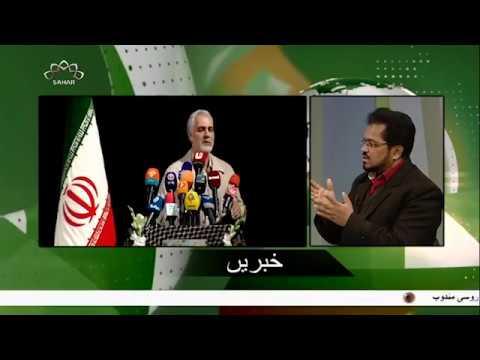 [01Mar2019] ایران کے مقابلے میں دشمن کی شکست یقینی ہے، جنرل سلیمانی  - Urdu