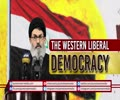The Western Liberal Democracy | Sayyid Hashim al-Haidari | Arabic Sub English