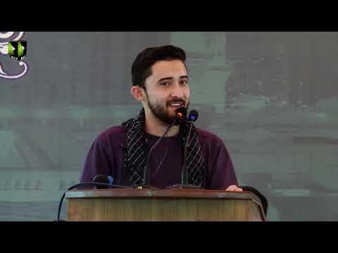 [Youm e Mustafa (saww)] Naat: Br. Ahmed Nasri  | University of Karachi - Urdu