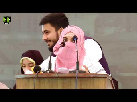 [Youm e Mustafa (saww)] Speech: Khuahar Salma Batool | University of Karachi - Urdu