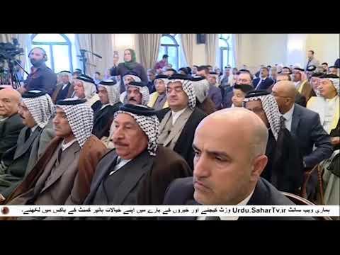 [12Mar2019] دہشت گردوں کی نابودی میں مغرب کا کوئی کردار نہیں - Urdu