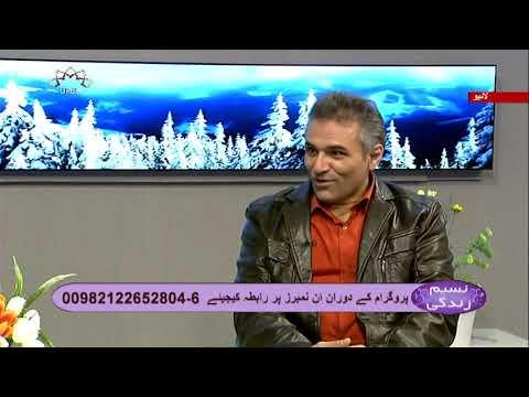 [Naseem-e-Zindgi] - بدن کا دفاعی نظام  - Urdu