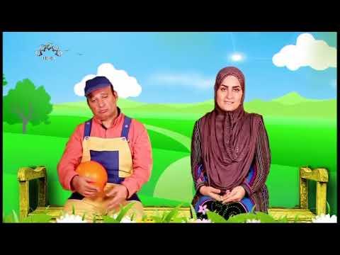 [15Mar2019] قلقلی اور بچے - Urdu