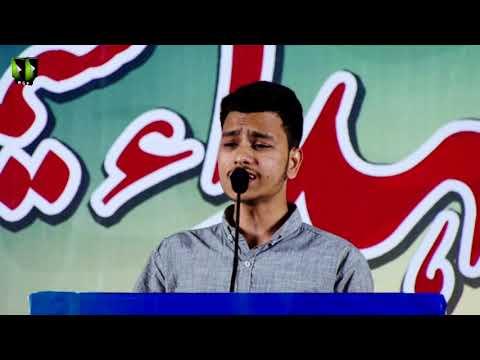 [Yaad-e-Shouda Seminar] Tarana: Baradar Jaari  | 16 March 2019 - Urdu