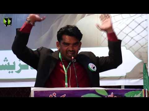 [Manqabat] Janab Altaf Hussain Shah | Seerat Ali (as) Nijaat e Bashariyat Convention 2019 - Urdu