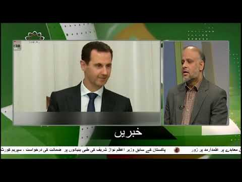 [19Mar2019] ایران اور عراق کے ساتھ اپنے تعلقات پر فخر کرتے ہیں، شامی صدر