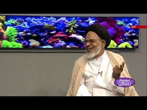 [Naseem-e-Zindgi]  امام علی (ع) کی ولادت - Urdu