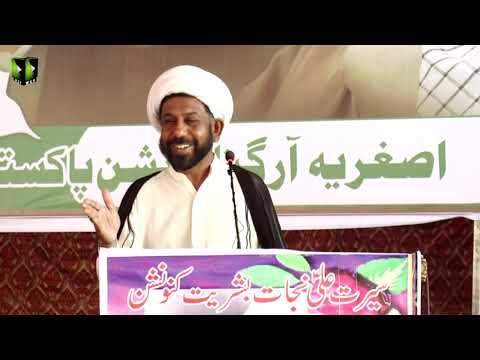 [Speech] Moulana Moula Baksh | Youm-e-Ali (as) | Asghariya Org. Convention 2019 - Sindhi