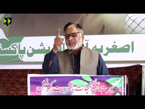 [Speech] Janab Razi ul ibad Shamsi | Youm-e-Ali (as) | Asghariya Org. Convention 2019 - Urdu