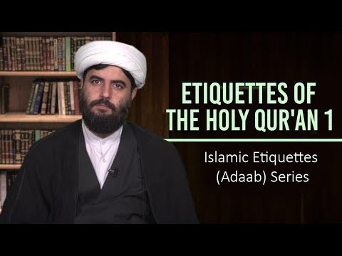 Etiquettes of the holy Qur'an 1   Islamic Etiquettes (Adaab) Series   Farsi Sub English