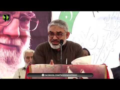 [Speech] H.I Ali Murtaza Zaidi | Noor-e-Wilayat Convention 2019 | Imamia Organization...