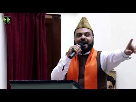 [Naat] Janab Maaz Ali Nizami | Youm e Mustafa (saww) | Federal Urdu University - Urdu