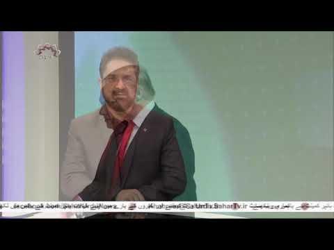 [26Mar2019] جولان کے معاملے پر امریکی صدر کو عالمی مخالفت کا سامنا  - Urdu