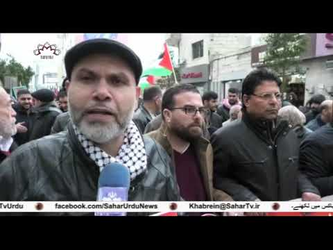[26Mar2019] اپنے اسیروں کی حمایت میں فلسطینی عوام کا مظاہرہ  - Urdu