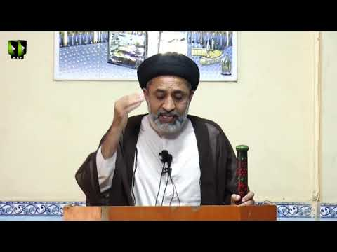 [ Friday Sermon ] H.I Muhammad Haider Naqvi | 29 March 2019 - Urdu