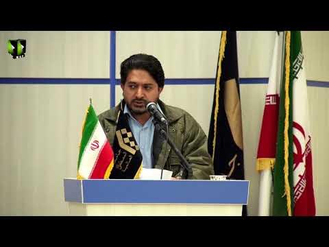 [Tarana] Br. Aymon Rizvi | Safeer-e-Inqalaab Seminar | 07 March 2019 - Urdu