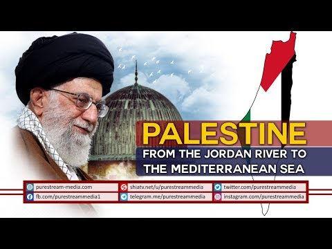 PALESTINE = From the Jordan River to the Mediterranean Sea   Leader of the Muslim Ummah   Farsi Sub English