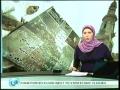 Germany Headscarf Martyr - Egypt mourns headscarf martyr  - English