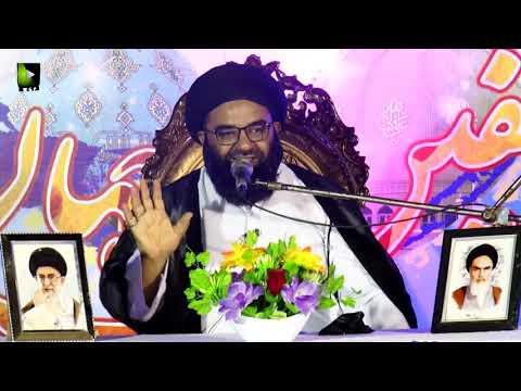 [Speech] یوم مستضعفینِ جہاں ، ولادت باسعادت امام مہدیؑ   H.I Kazim Naqvi - Urdu